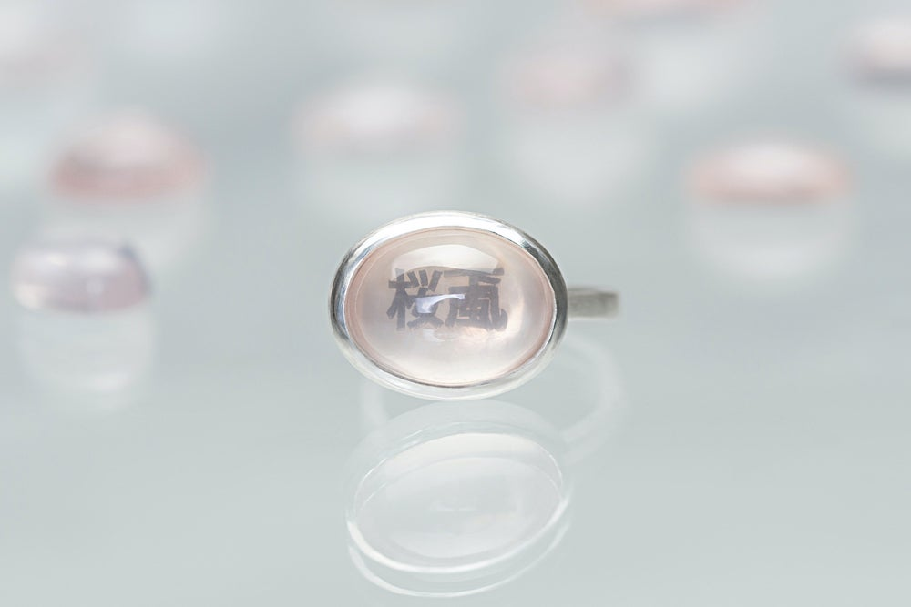 "Image of ""Sakura flowers blown.."" silver ring with rose quartz · 桜颪 ·"