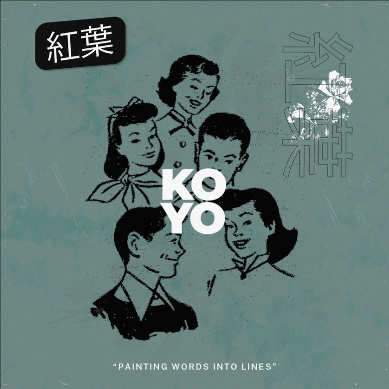 "Image of RR11 KOYO - ""Painting Words Into Lines"" CD EP - PREORDER"