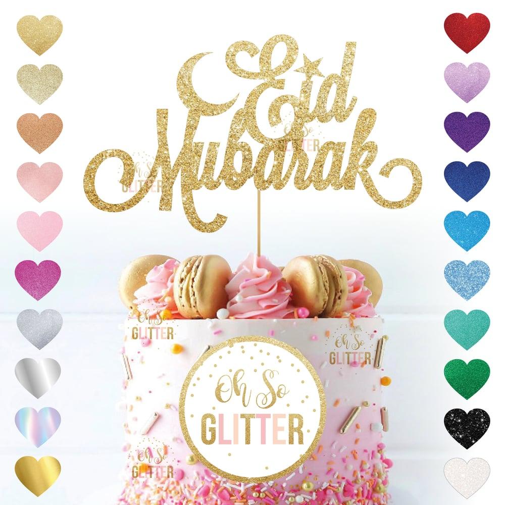 Image of Eid Mubarak - cake topper