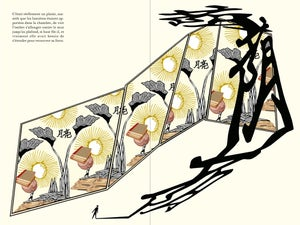Image of « L'Ombre » d'Andersen