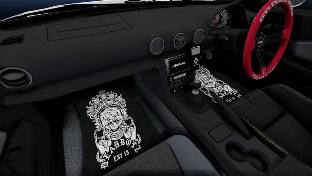 Image of Limited edition floor mats