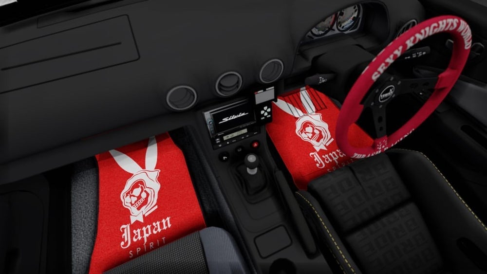 Image of Japan spirit floor mats