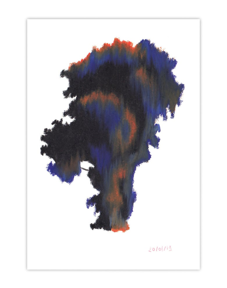 Image of Tree #260