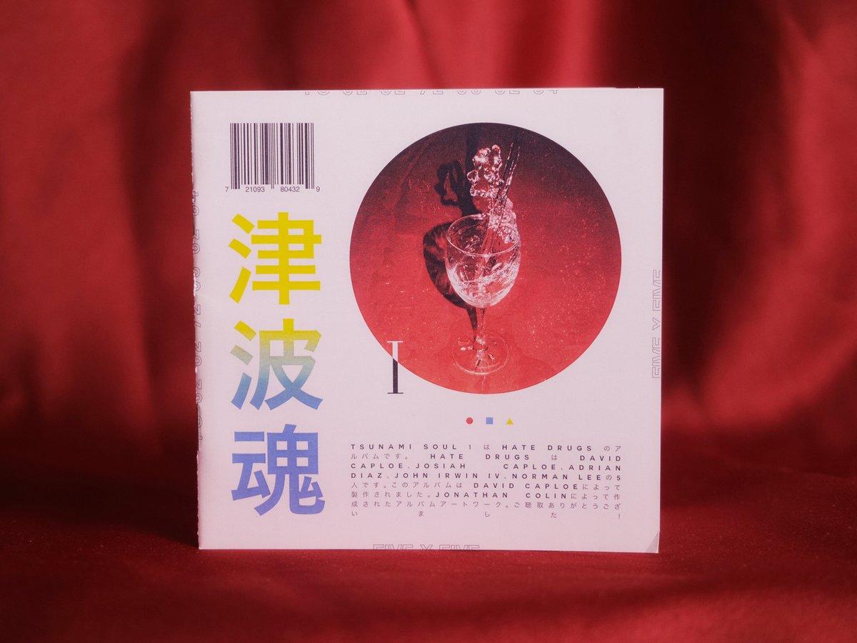 Tsunami Soul I CD