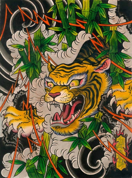 Image of Bamboo tiger print