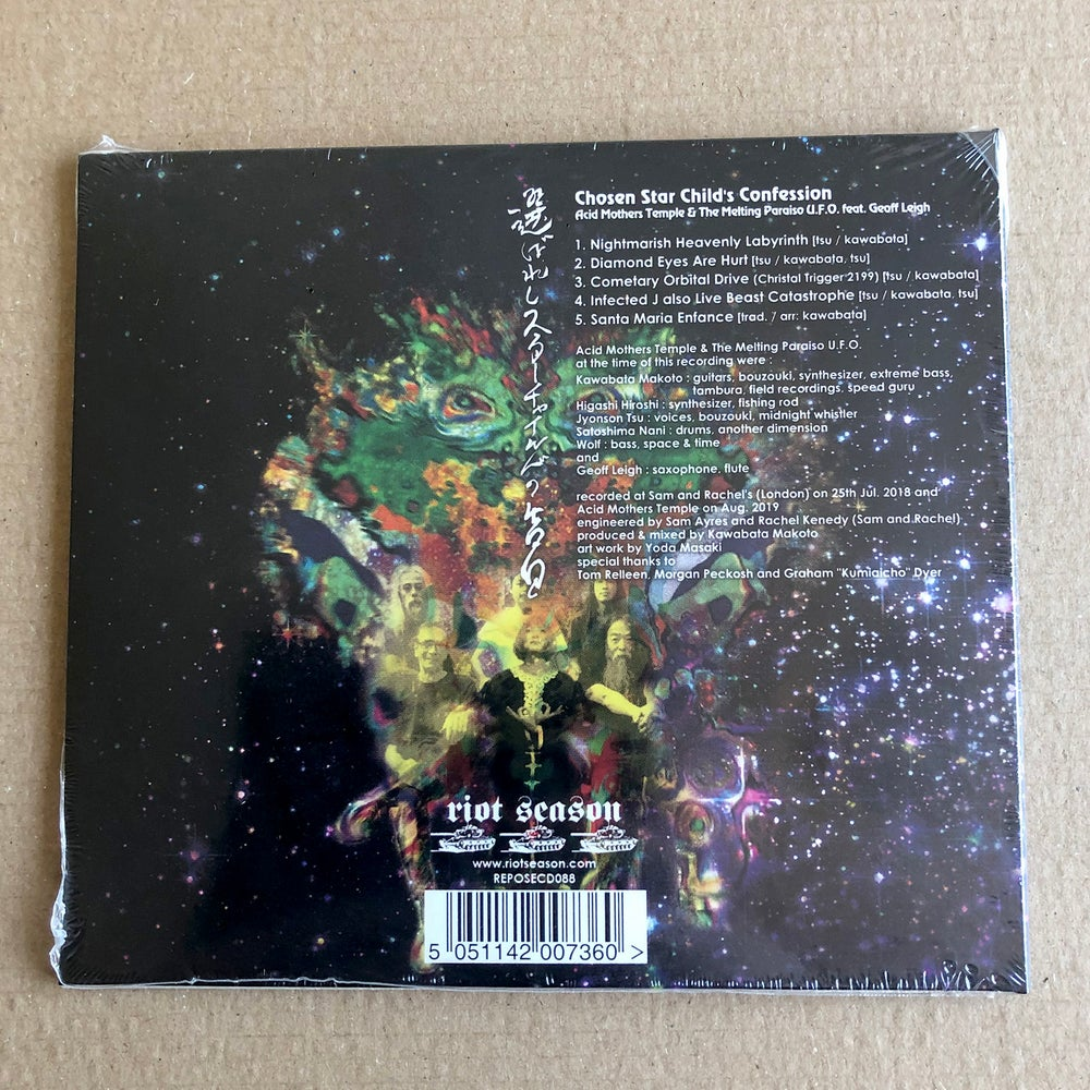 ACID MOTHERS TEMPLE 'Chosen Star Child's Confession' CD