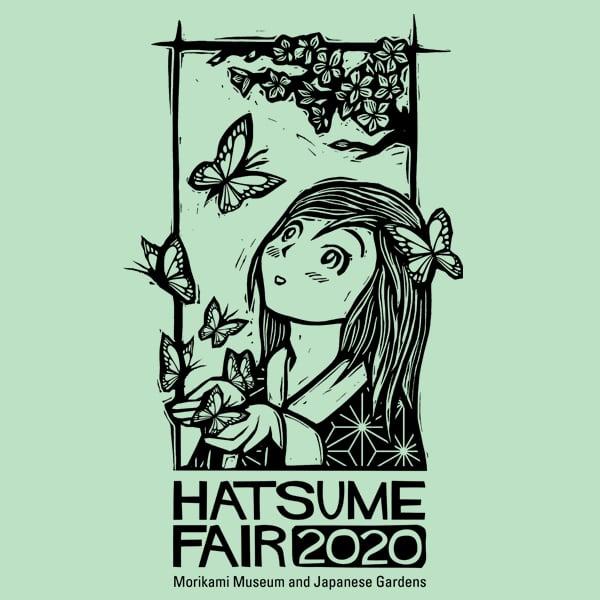 Image of Hatsume 2020