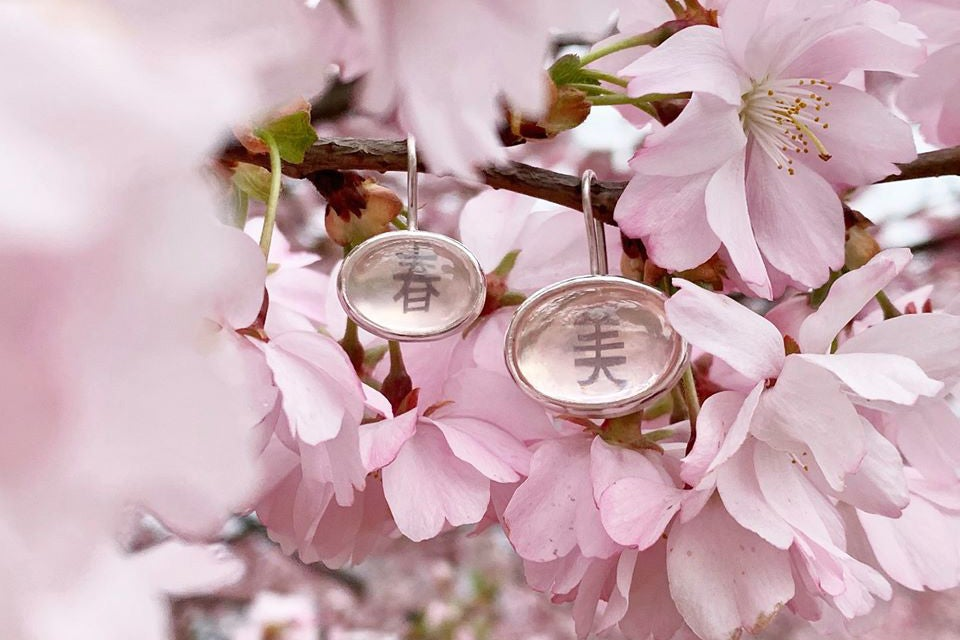 """Image of """"Spring/ Beauty"""" silver earrings with rose quartz · 春 美 ·"""