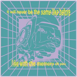 Memory Sand Tee