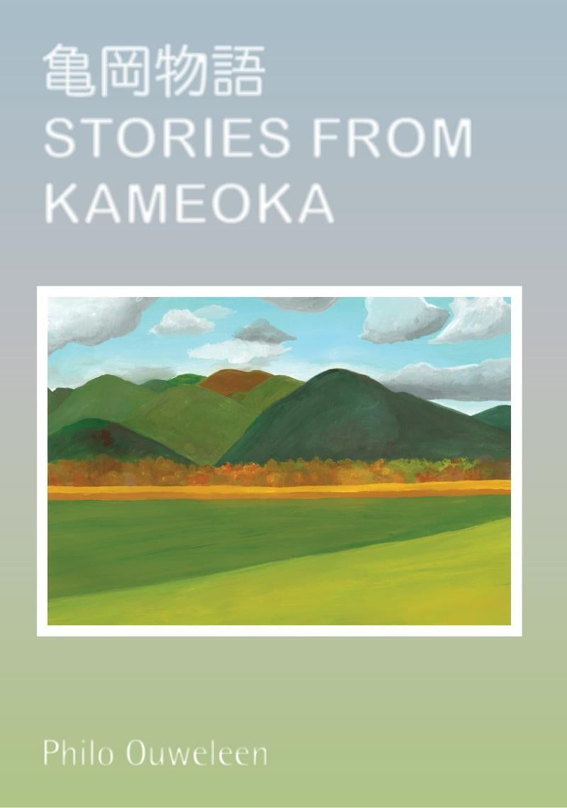 Art Book: Stories from Kameoka