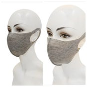 Image of Grey reusable mask