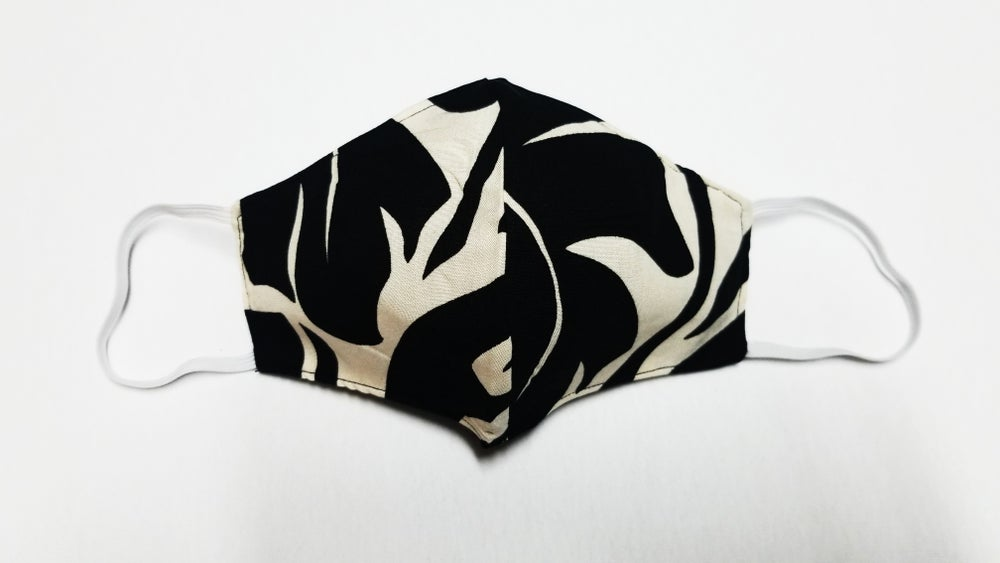 Image of BLACK MONSTERA FACE MASK