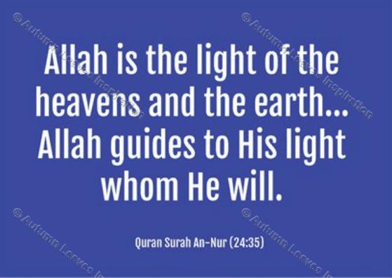 Image of R2 Quran Surah 24:35
