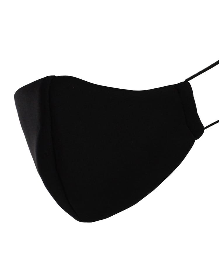 Image of Black Mask w/Filter pocket