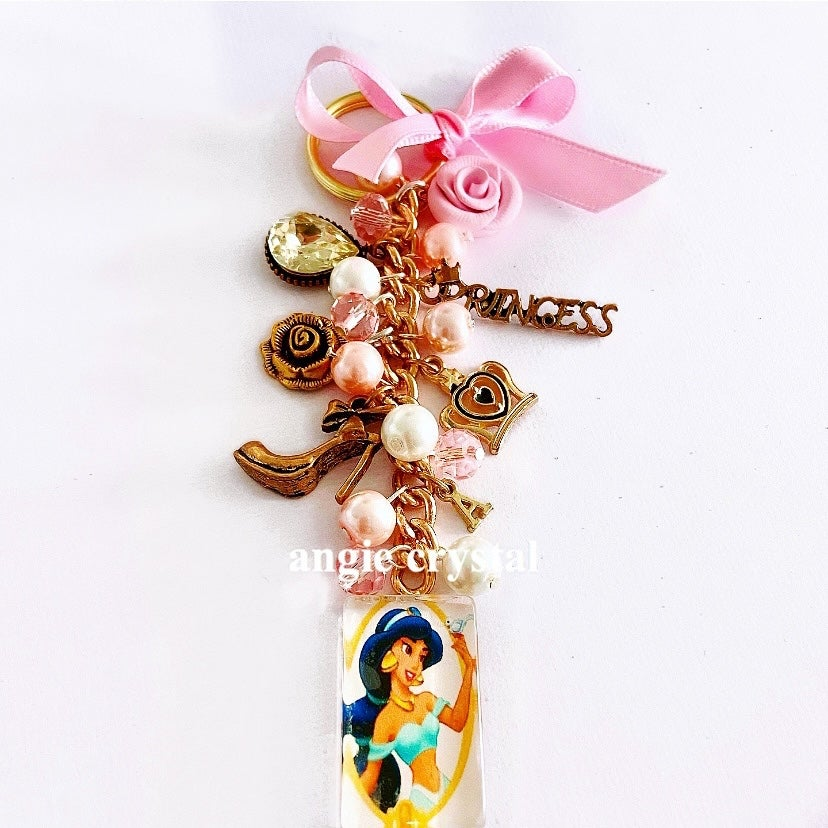 Image of Princess Jasmine Key Chain