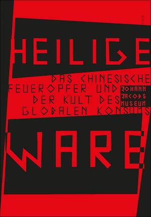 """HEILIGE WARE"", BLACK/RED"