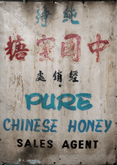 Image of T15 Pure Chinese Honey sign, Malaysia