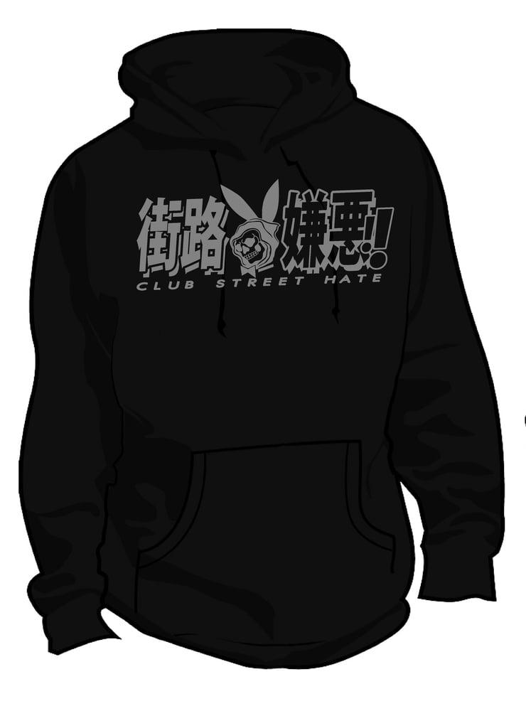 Image of kanji hoodie