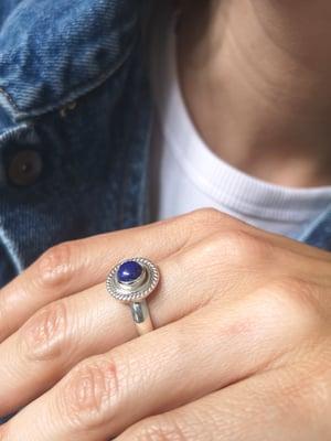 Image of Bague Lapis Lazuli - taille 54 - ref. 5235