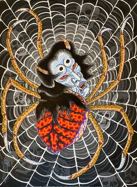 Image of Spider ghost