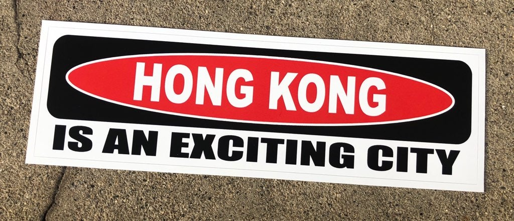 BLOODSPORT:  HONG KONG IS AN EXCITING CITY