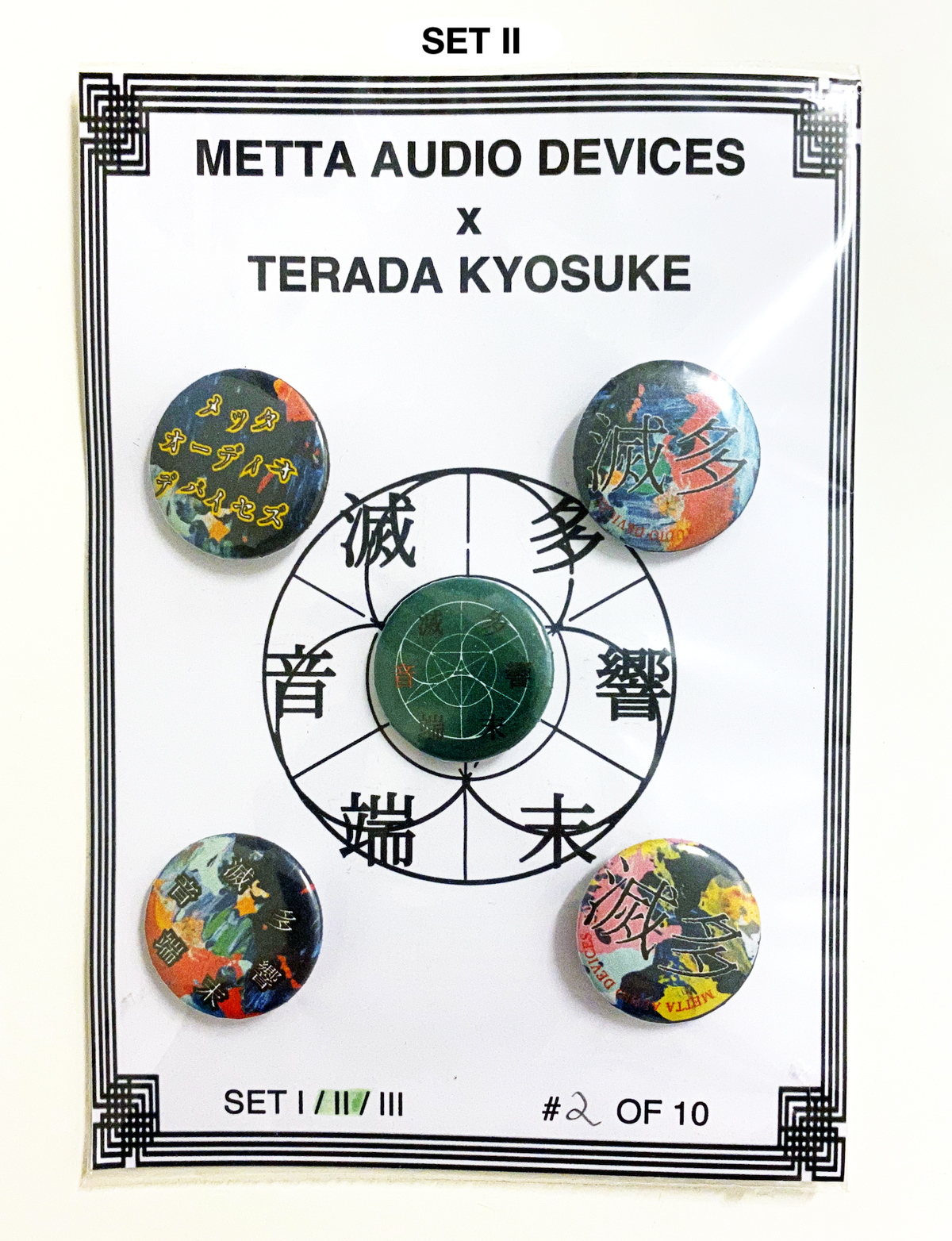 Image of Metta Pins by Terada Kyosuke (Japan) Limited edition badge sets