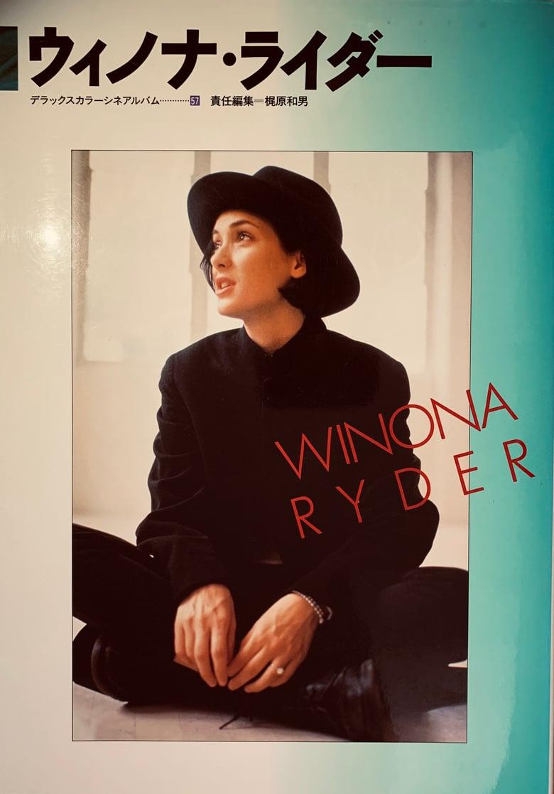 Image of (Winona Ryder)(ウィノナ・ライダー)(Cinealbum)