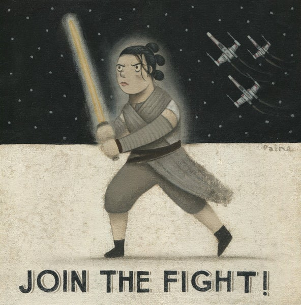 Image of Join The Fight