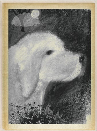 "Image of ""White Dog"" an illustrated memoir"