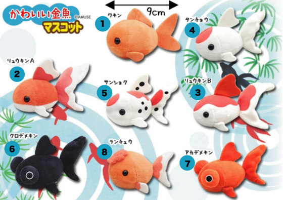 Image of Cute Goldfish Mascot (9cm)