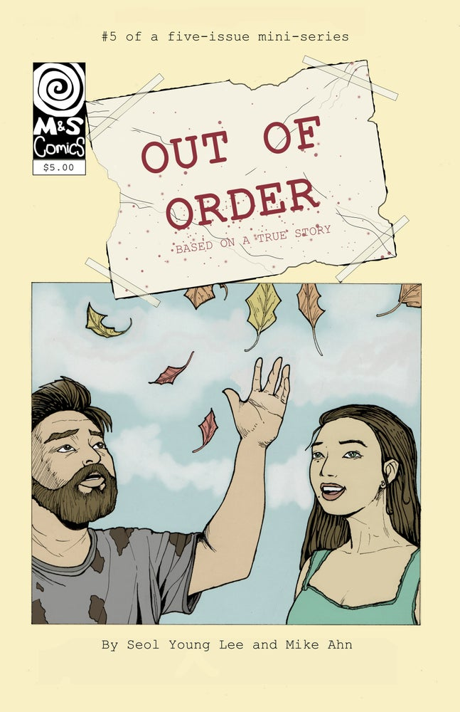 Image of Out of Order Issue #5: Out of Order