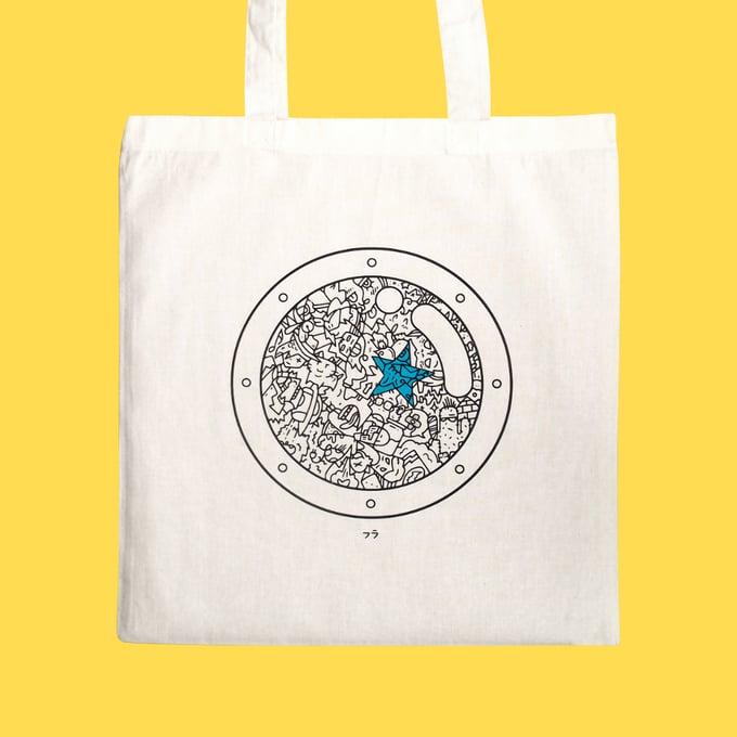 Image of Inner World tote bag
