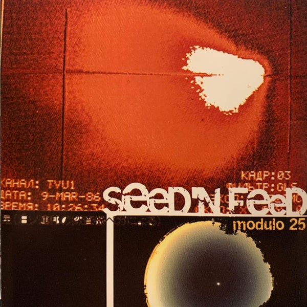 "Image of Seed'n'Feed - ""Modulo 25"""