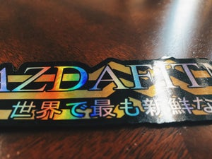 Image of Mazda Fitment Wing Sticker - SPECIAL HOLOGRAPHIC VER.