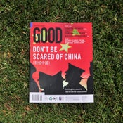 Image of Issue 010: The 中国 Issue