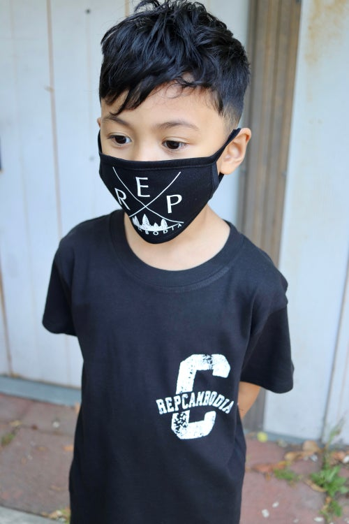 Image of Kids Mask  X Design