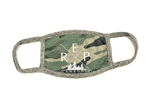 Image of Vintage Camo Mask