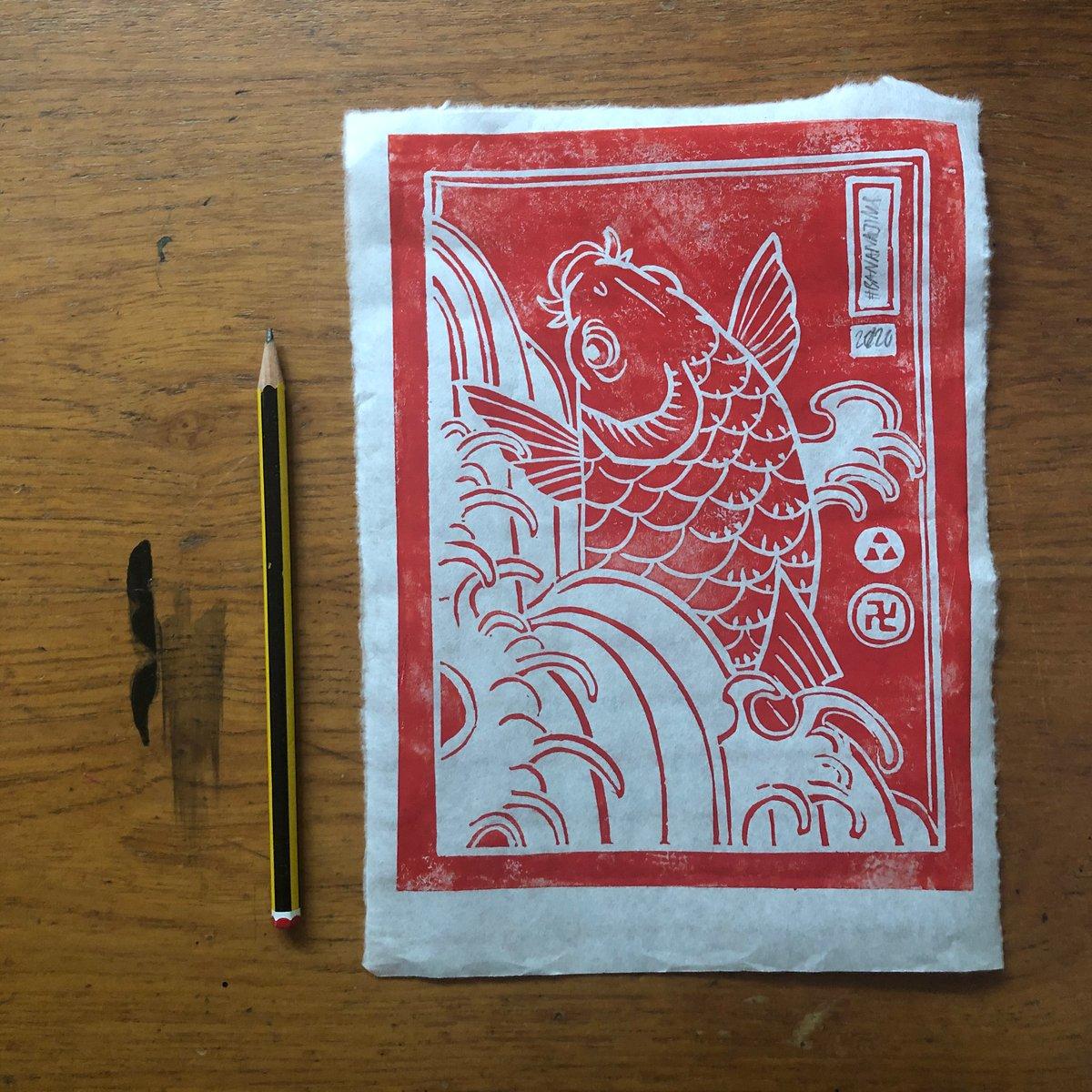 KOI ROUGE Lino print