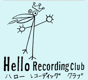 Image of Hello Music Club 1996