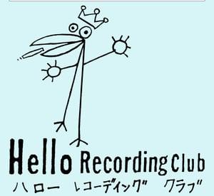 Image of Hello Music Club 1996