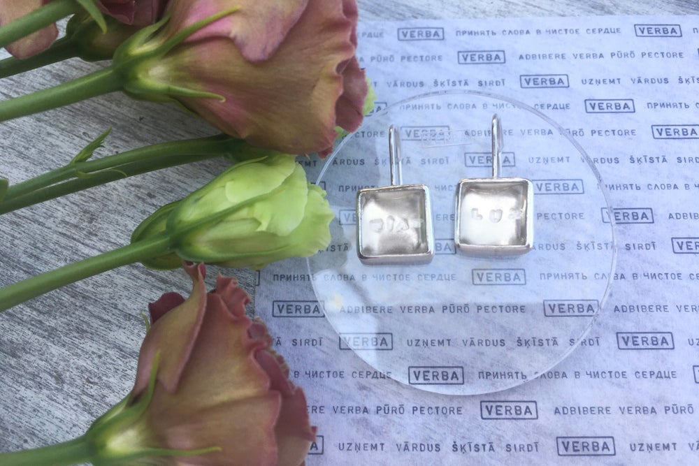Image of silver earrings with rock crystals FIAT LUX