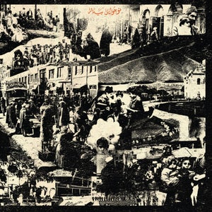 Image of Naujawanan Baidar - Volume 1 & 2 (2xLP, Gatefold Sleeve, Heavy Black Vinyl) CARDINAL FUZZ 1 LEFT