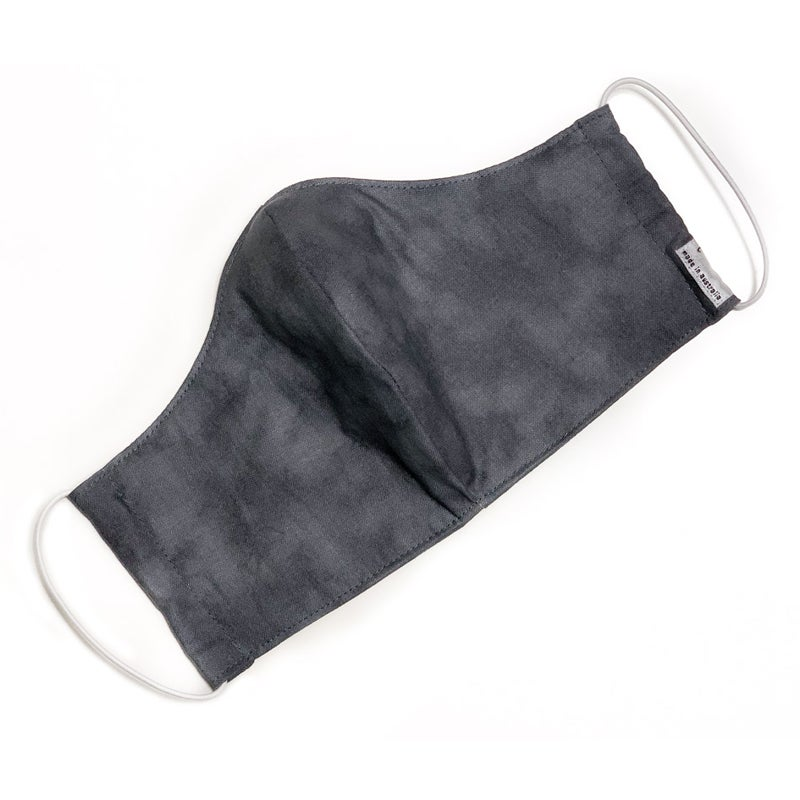 Image of Fabric Face Mask (Smokey Grey)