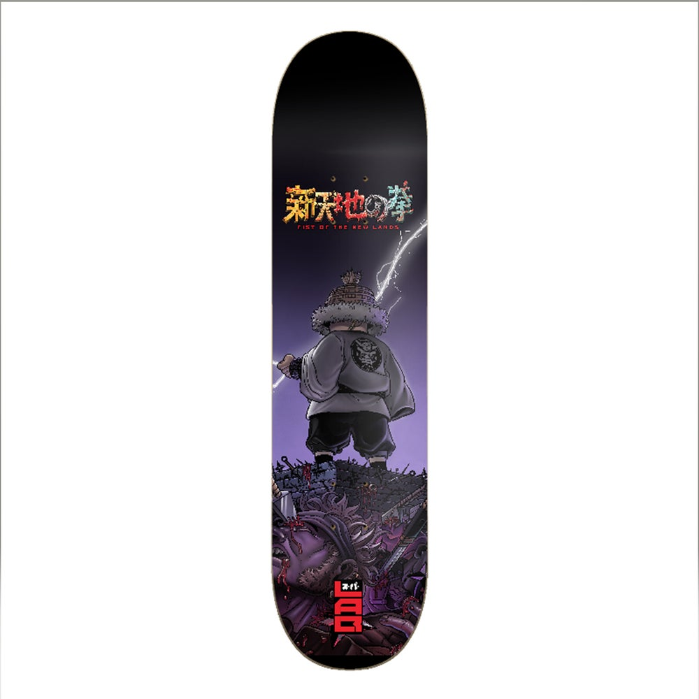 Fist Of The New Lands skate board Deck