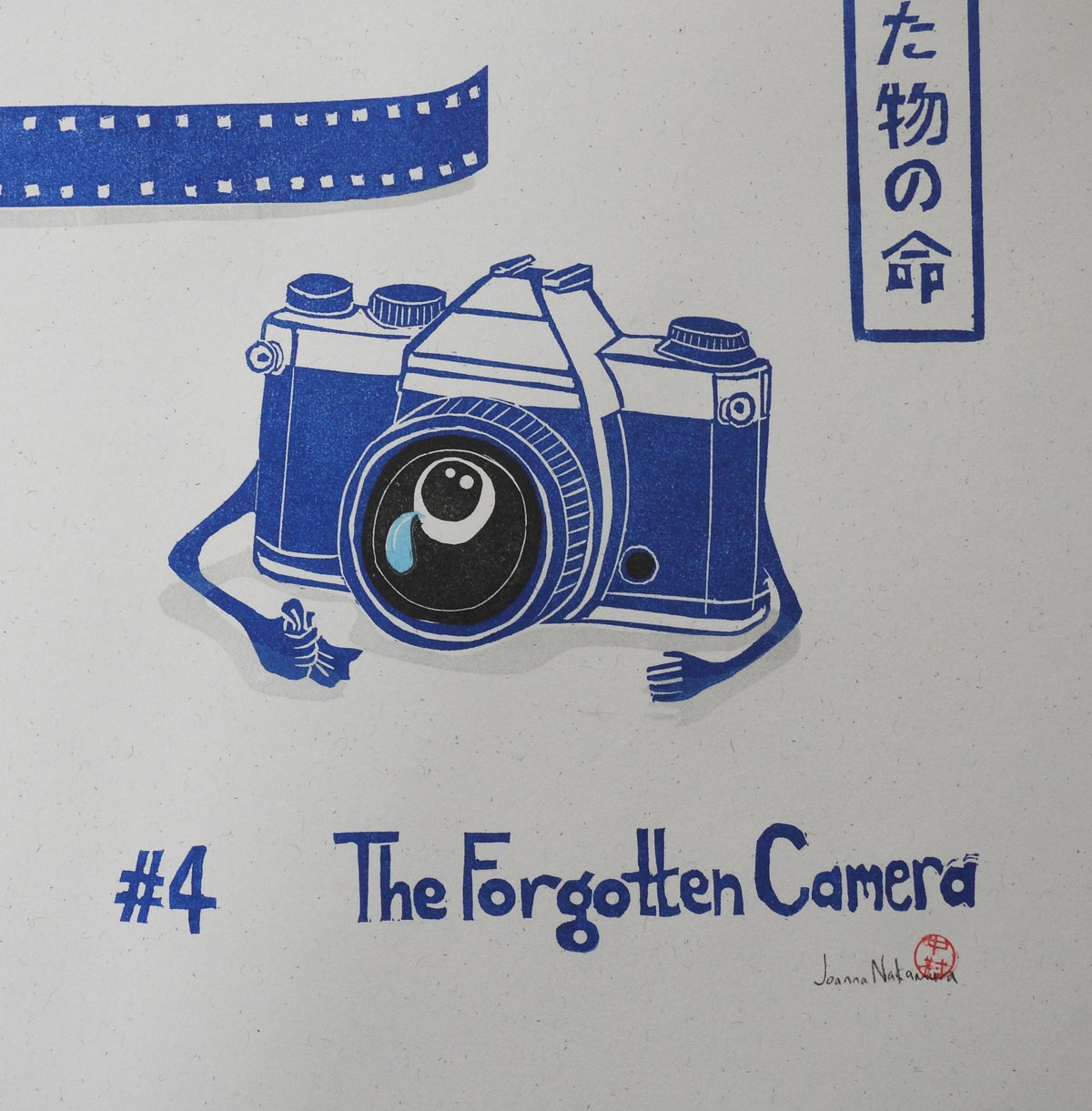 "Image of The Life of Discarded Things - ""No.4 The Forgotten Camera"""