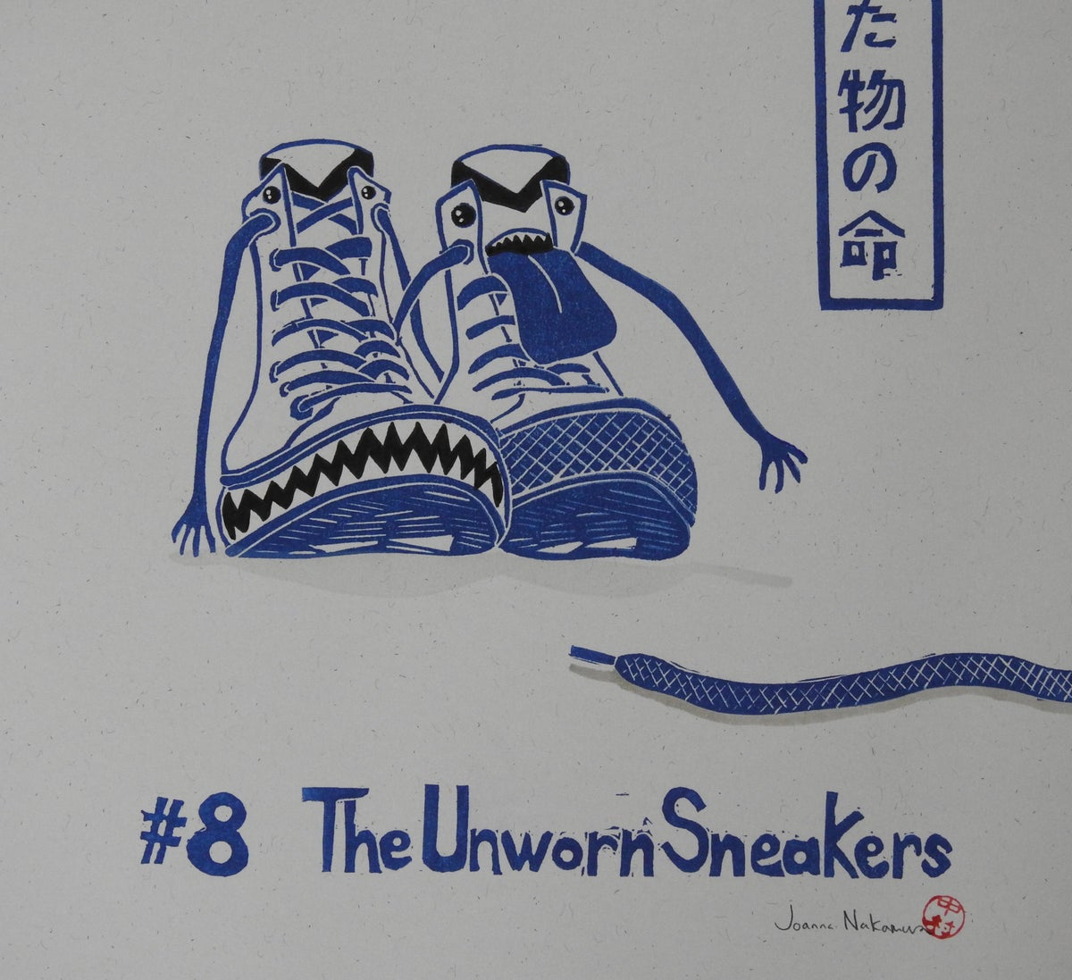 Image of The Life of Discarded Things - No. 8 'The Unworn Sneakers'