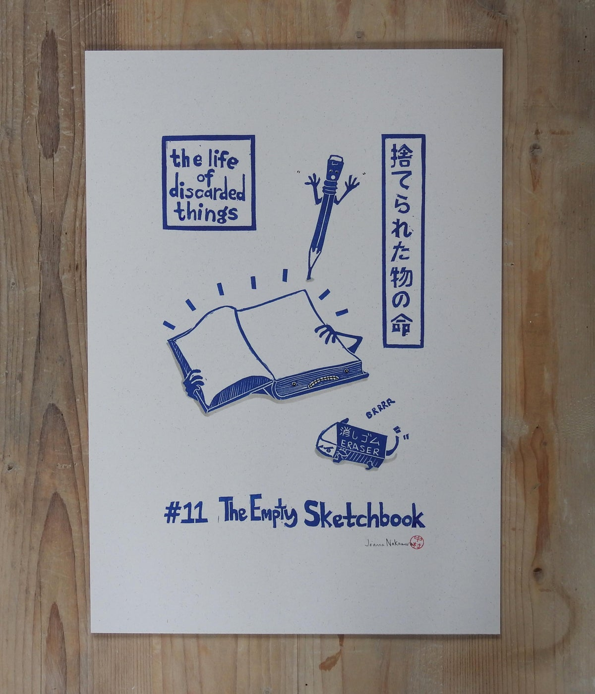Image of The Life of Discarded Things - 'No.11 The Empty Sketchbook'