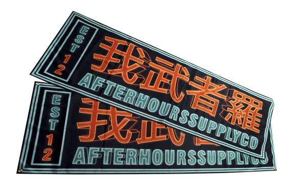 Image of After Glow Flags