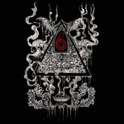 """Image of Ancient Burial – Beyond the Watchtowers 12"""" LP"""