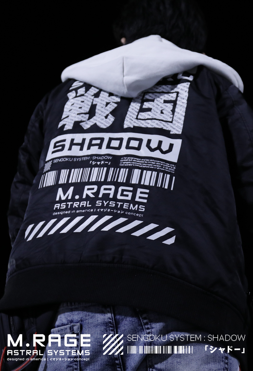 Image of SENGOKU「戦国」SHADOW PILOT BOMBER